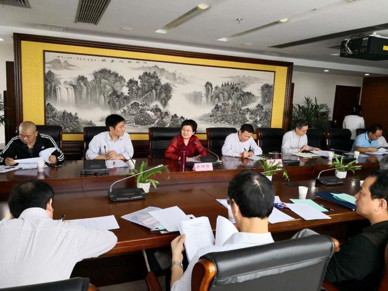 湖北考区召开2018年lovebet愛博专业技术资格考试巡视工作动员会